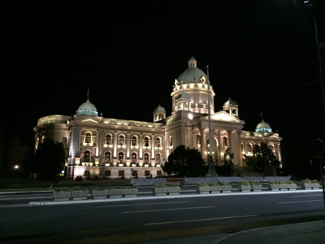 Parlamentsgebäude Foto: nw2015